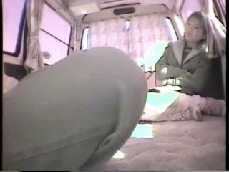 大学教授がワンボックスカーで援助しちゃいました。vol.4 エッチなOL | ギャルのエロ動画  101pic 61