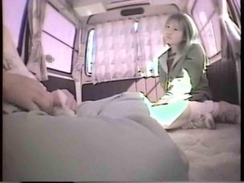 大学教授がワンボックスカーで援助しちゃいました。vol.4 エッチなOL | ギャルのエロ動画  101pic 67