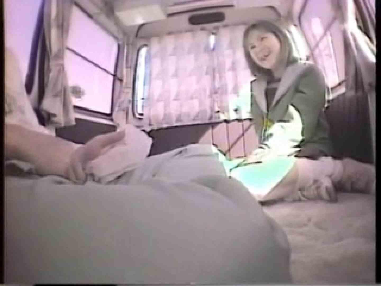大学教授がワンボックスカーで援助しちゃいました。vol.4 一般投稿 SEX無修正画像 101pic 68