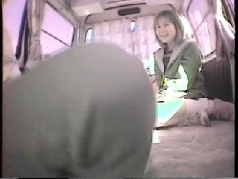 大学教授がワンボックスカーで援助しちゃいました。vol.4 エッチなOL | ギャルのエロ動画  101pic 70