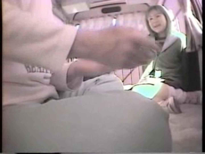 大学教授がワンボックスカーで援助しちゃいました。vol.4 エッチなOL | ギャルのエロ動画  101pic 73