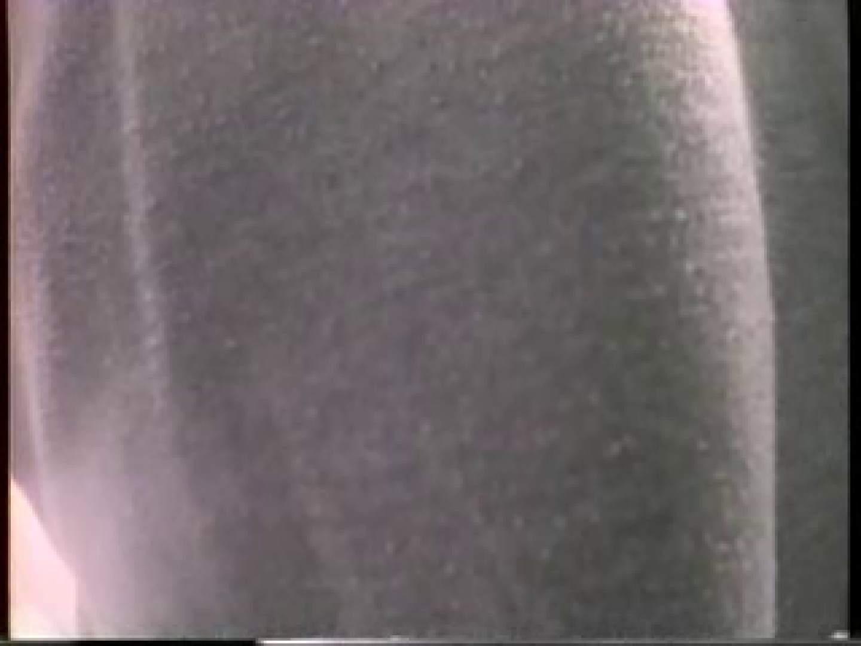 大学教授がワンボックスカーで援助しちゃいました。vol.6 SEX映像 盗み撮り動画 57pic 5