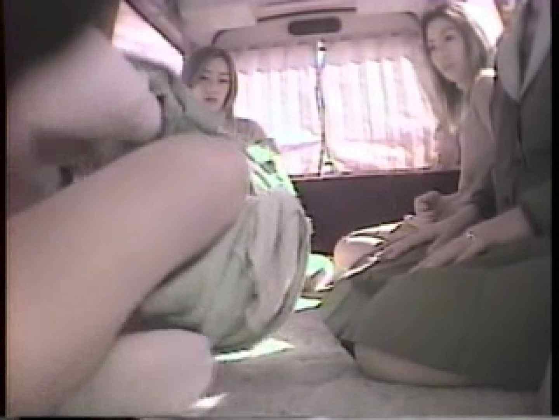 大学教授がワンボックスカーで援助しちゃいました。vol.6 SEX映像 盗み撮り動画 57pic 35