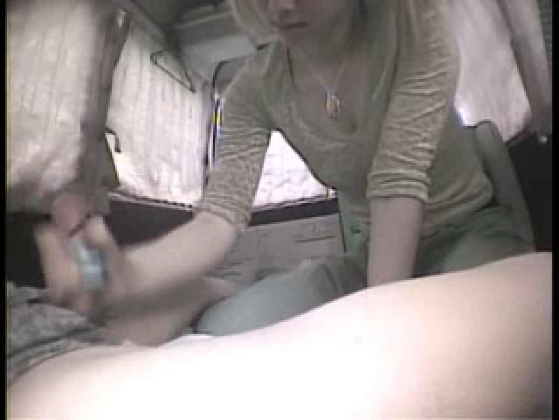 大学教授がワンボックスカーで援助しちゃいました。vol.8 エッチなOL AV動画キャプチャ 65pic 20