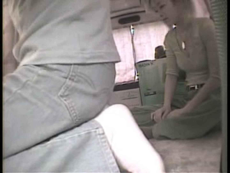 大学教授がワンボックスカーで援助しちゃいました。vol.8 エッチなOL AV動画キャプチャ 65pic 32