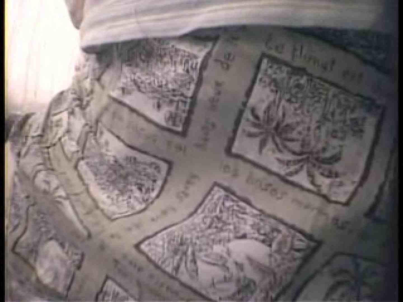 大学教授がワンボックスカーで援助しちゃいました。vol.8 ギャルのエロ動画 | 一般投稿  65pic 40