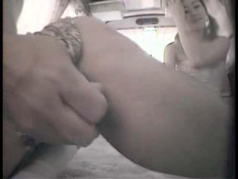 大学教授がワンボックスカーで援助しちゃいました。vol.8 ギャルのエロ動画  65pic 42