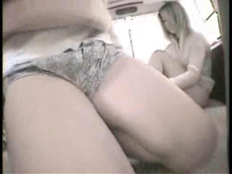 大学教授がワンボックスカーで援助しちゃいました。vol.11 一般投稿 セックス画像 109pic 62
