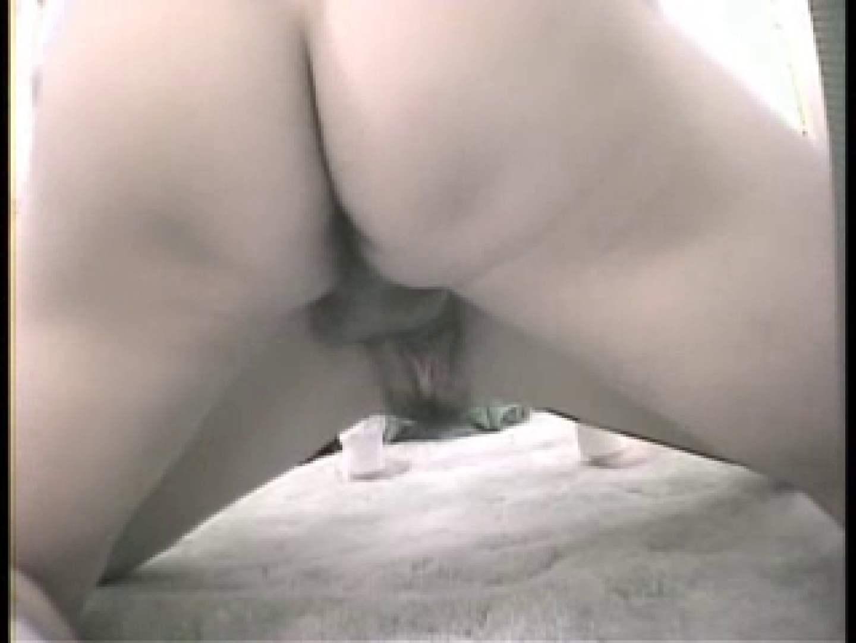大学教授がワンボックスカーで援助しちゃいました。vol.11 ギャルのエロ動画 AV動画キャプチャ 109pic 98
