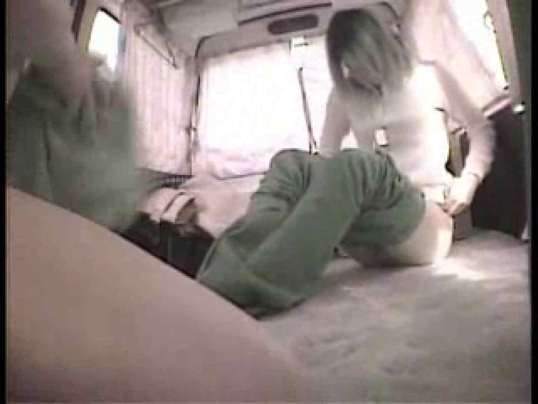 大学教授がワンボックスカーで援助しちゃいました。vol.11 ギャルのエロ動画 AV動画キャプチャ 109pic 108