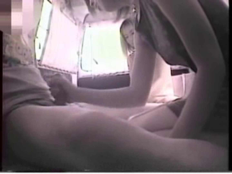 大学教授がワンボックスカーで援助しちゃいました。vol.12 ギャルのエロ動画 | 一般投稿  88pic 25