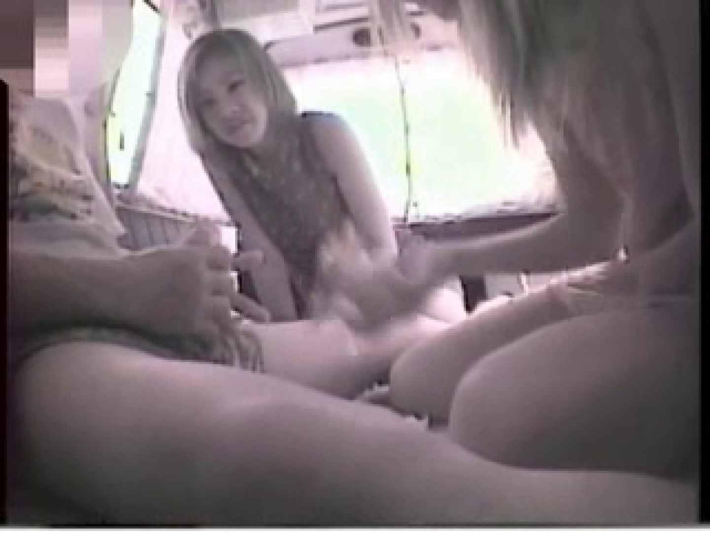 大学教授がワンボックスカーで援助しちゃいました。vol.12 ギャルのエロ動画 | 一般投稿  88pic 41