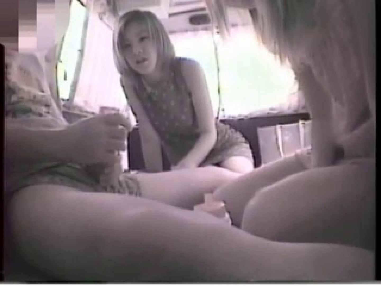 大学教授がワンボックスカーで援助しちゃいました。vol.12 エッチなOL おまんこ無修正動画無料 88pic 42