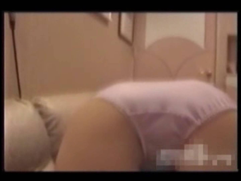 テレクラで知り合った女と 投稿映像 ワレメ無修正動画無料 70pic 18