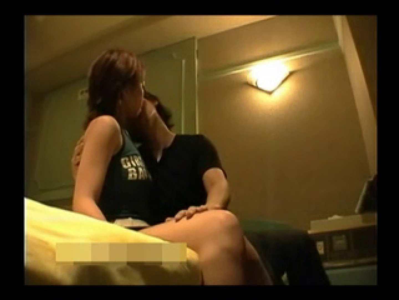 援助名作シリーズ 六本木のキャバ嬢なムスメ。 ローター  102pic 42