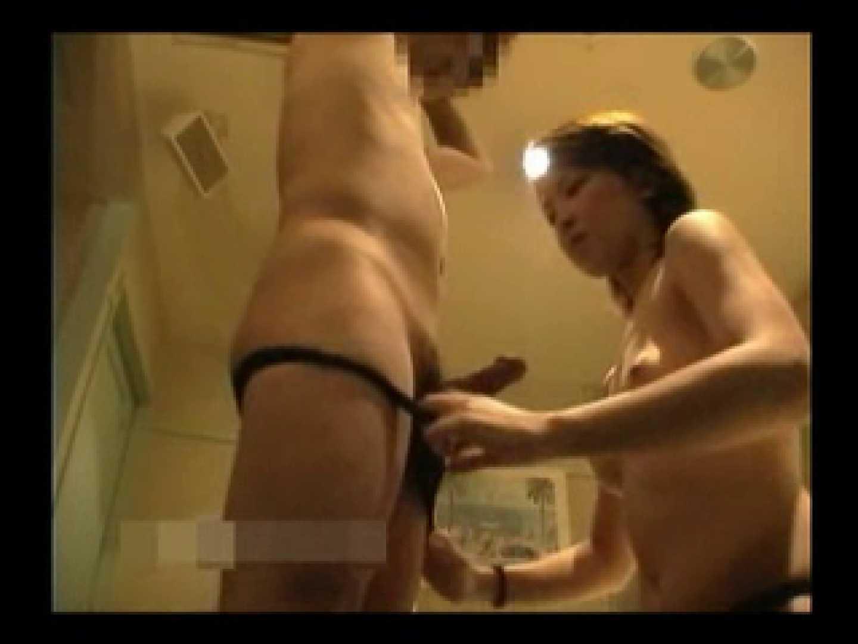 援助名作シリーズ 六本木のキャバ嬢なムスメ。 名作 戯れ無修正画像 102pic 71