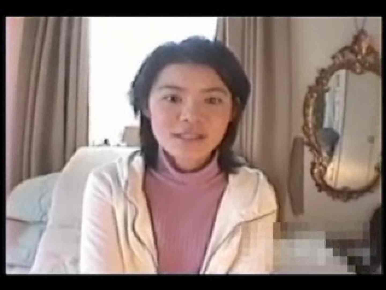 素人嬢ゆりをハメ撮り 出会い系 ワレメ無修正動画無料 56pic 3