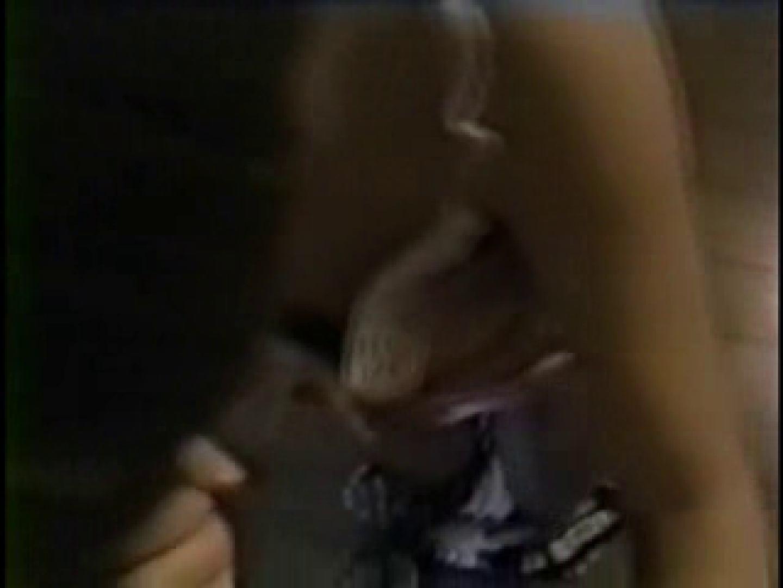 個人撮影さとちゃん(彼女)とSEXハメ撮り おっぱい特集 スケベ動画紹介 75pic 21