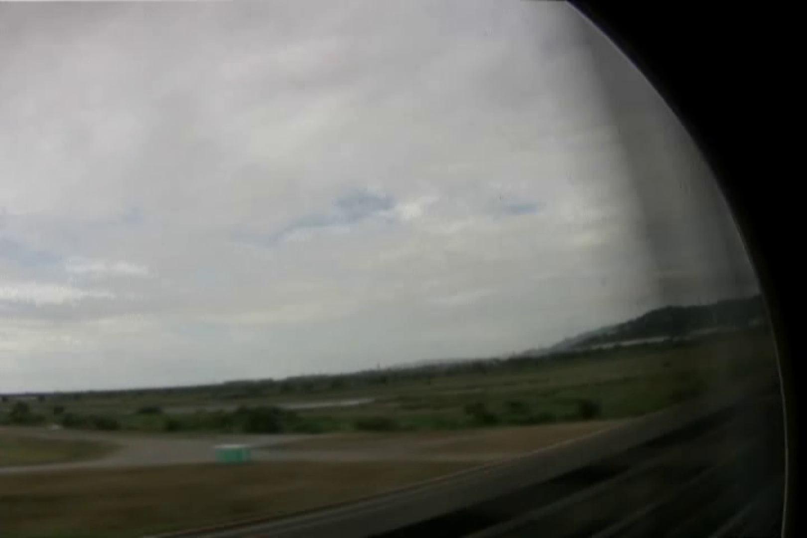 素人ナンパ本番撮り!出会い系でGET!Vol.01 一般投稿 盗撮画像 79pic 3