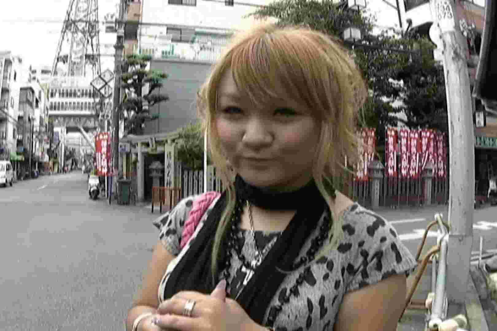 素人ナンパ本番撮り!出会い系でGET!Vol.01 ナンパ おまんこ無修正動画無料 79pic 39