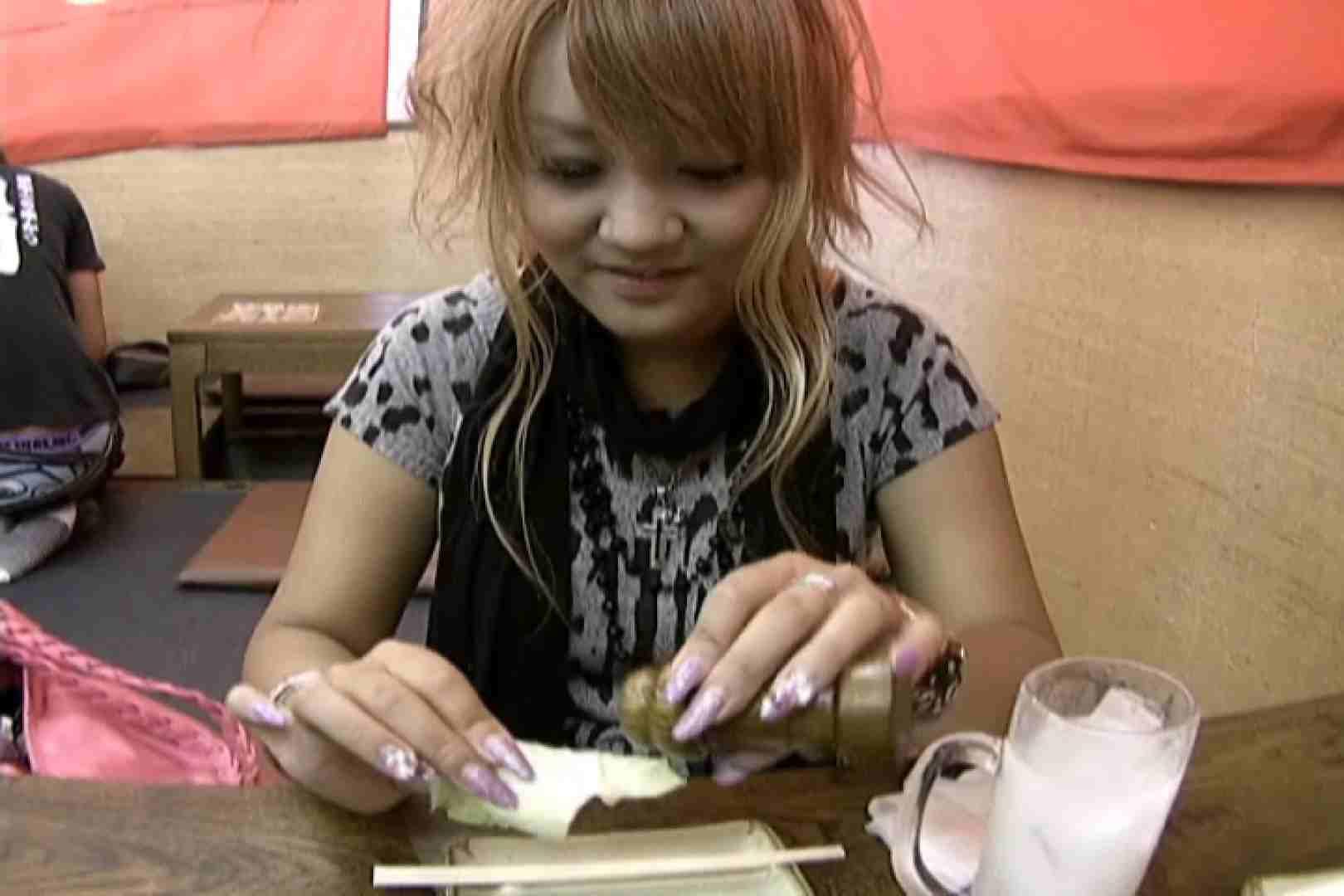 素人ナンパ本番撮り!出会い系でGET!Vol.01 ホテル オメコ無修正動画無料 79pic 68