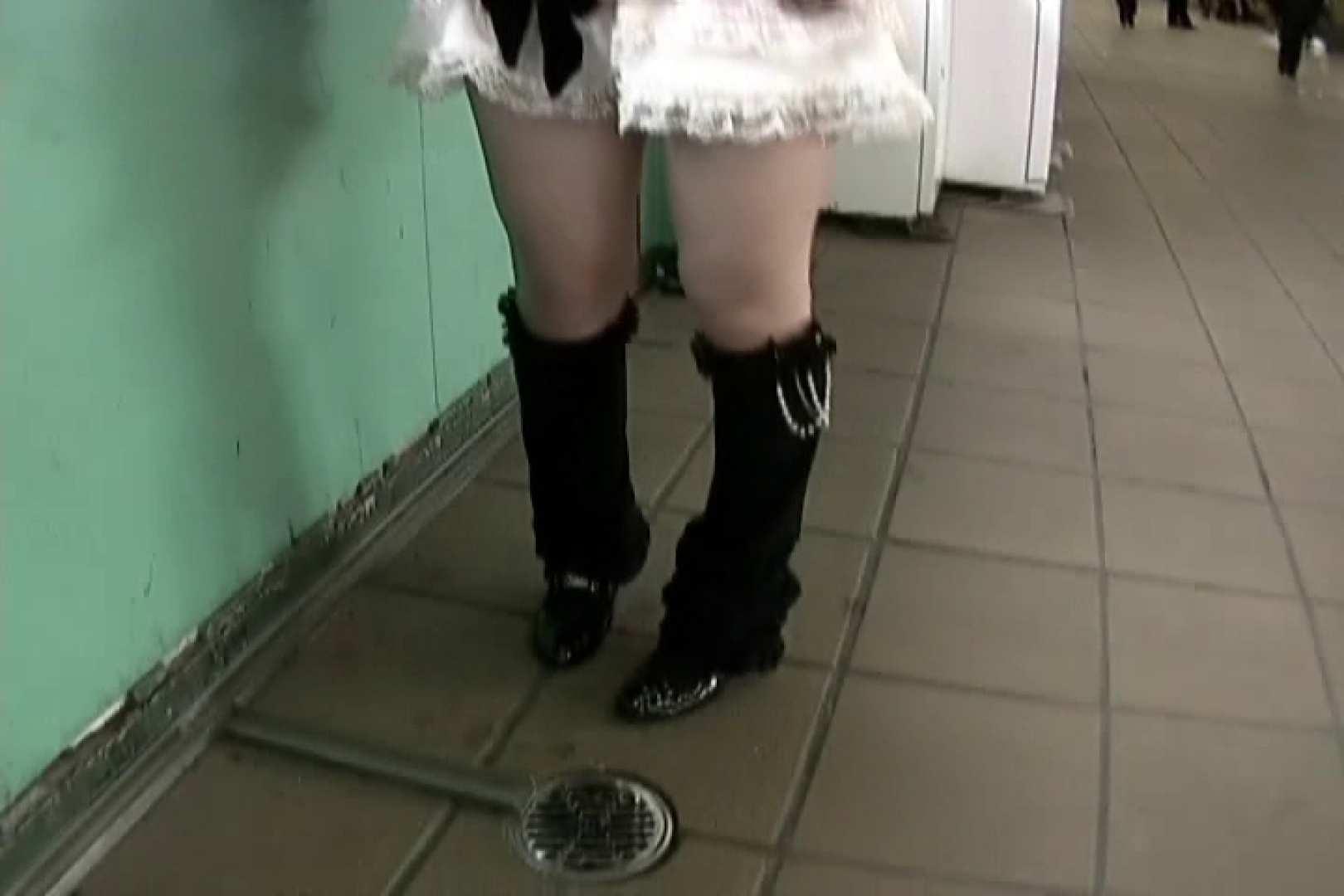 素人嬢がAV面接にやって来た。 仮名ゆみvol.2 素人のぞき エロ無料画像 86pic 19