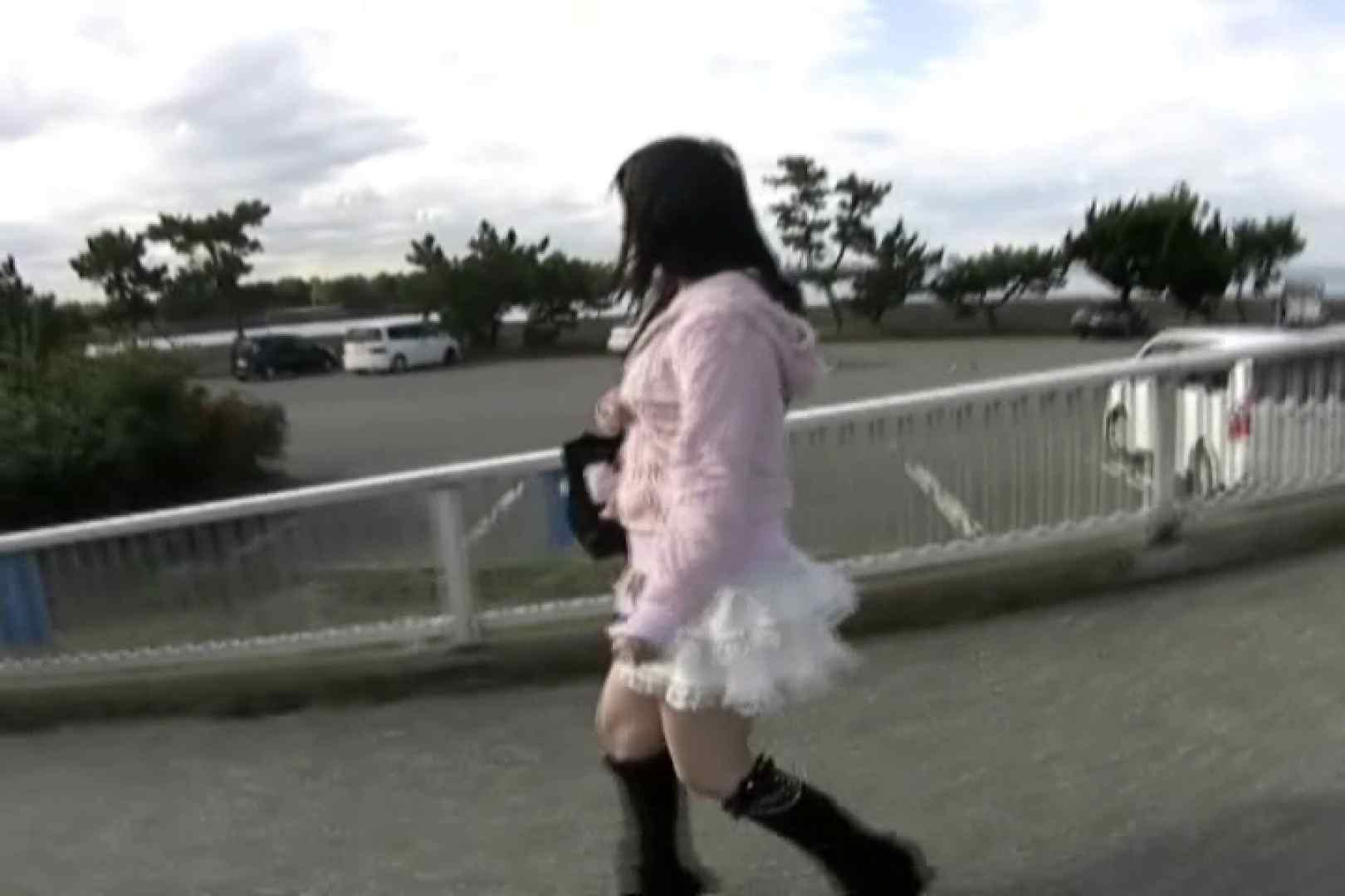 素人嬢がAV面接にやって来た。 仮名ゆみvol.2 スケベなオンナ 戯れ無修正画像 86pic 78