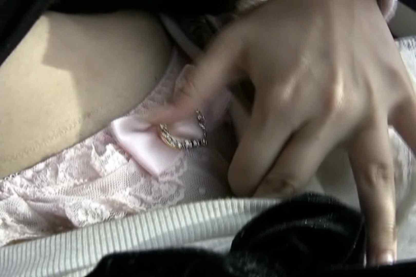 素人嬢がAV面接にやって来た。 仮名ゆみvol.2 ローター おまんこ動画流出 86pic 85