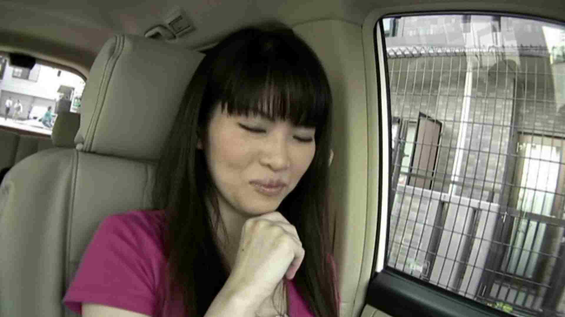 素人ナンパ本番撮り!出会い系でGET!Vol.06 オナニー集 盗撮動画紹介 101pic 39
