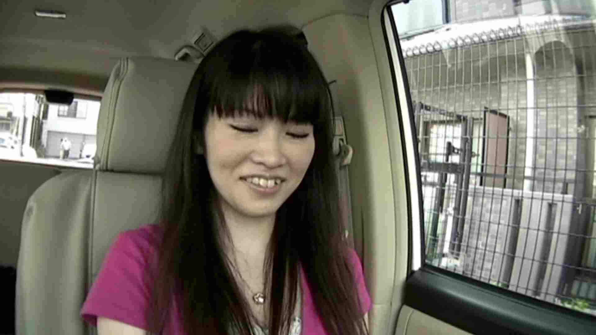 素人ナンパ本番撮り!出会い系でGET!Vol.06 一般投稿 AV無料 101pic 52