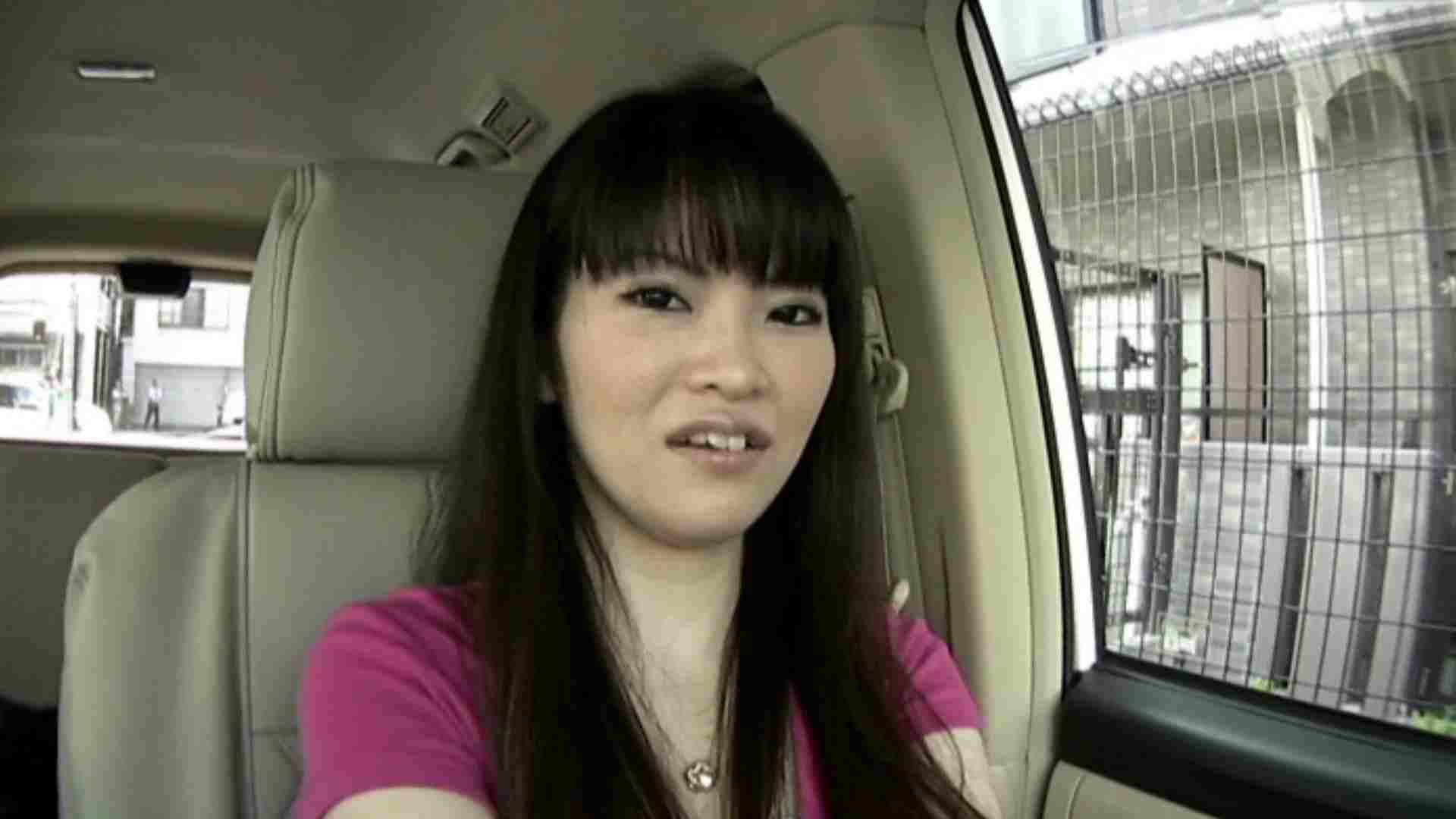 素人ナンパ本番撮り!出会い系でGET!Vol.06 ナンパ | 素人のぞき  101pic 57