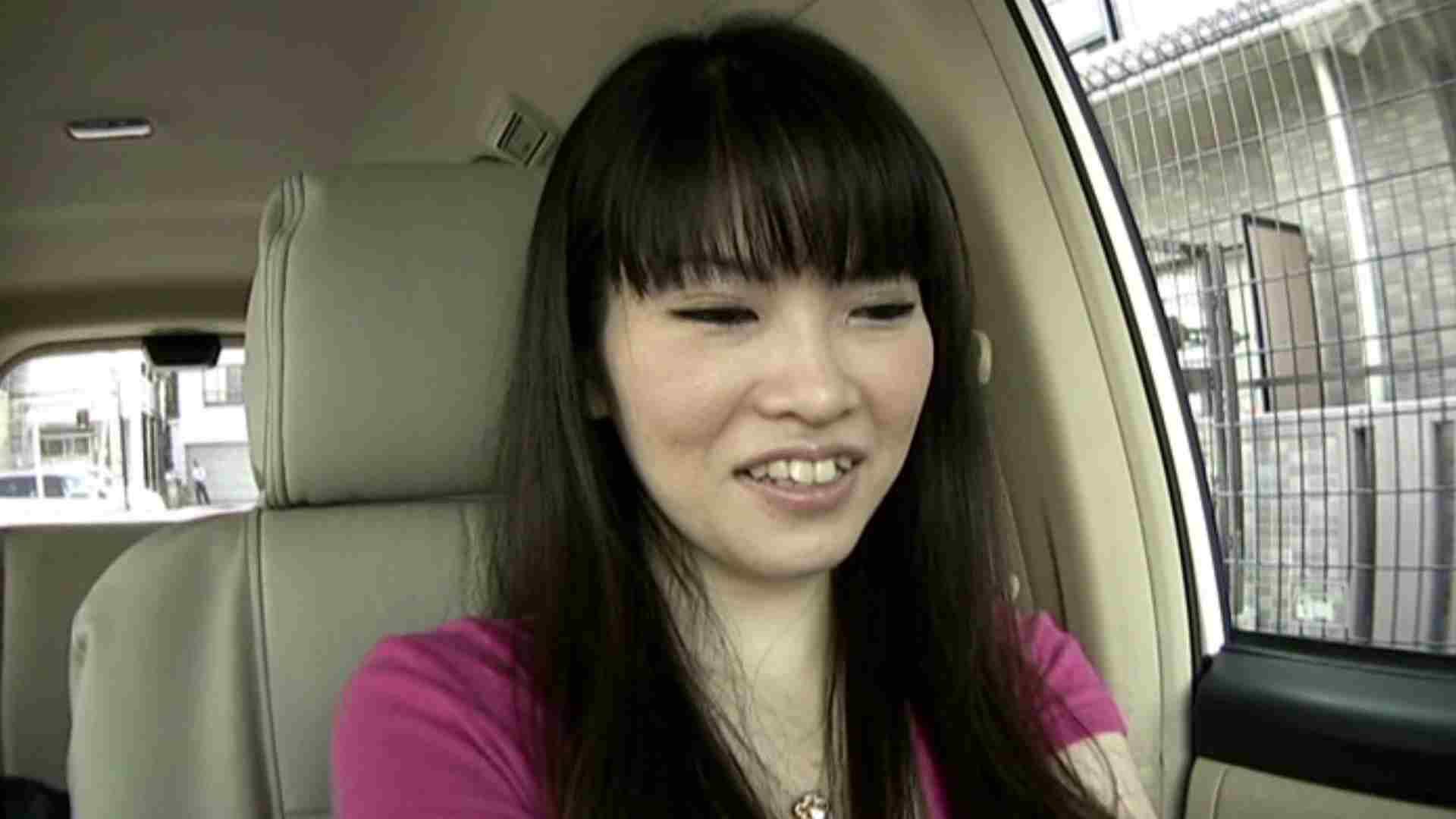 素人ナンパ本番撮り!出会い系でGET!Vol.06 一般投稿 AV無料 101pic 59