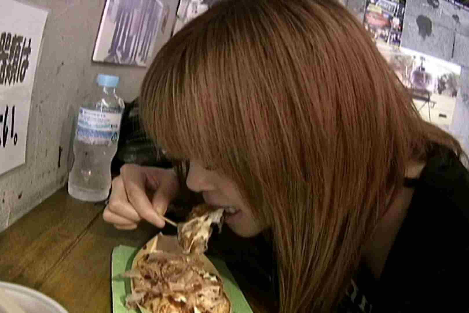 素人ナンパ本番撮り!出会い系でGET!Vol.08 ナンパ エロ画像 48pic 17