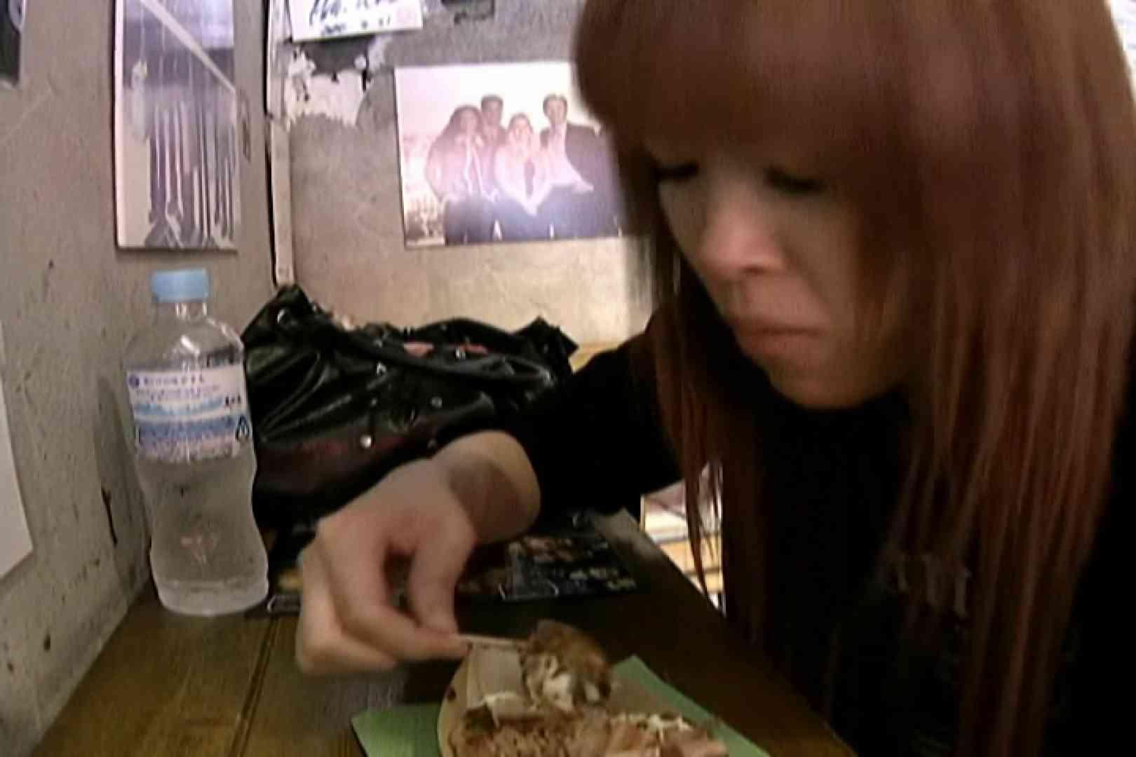 素人ナンパ本番撮り!出会い系でGET!Vol.08 出会い系 エロ画像 48pic 22