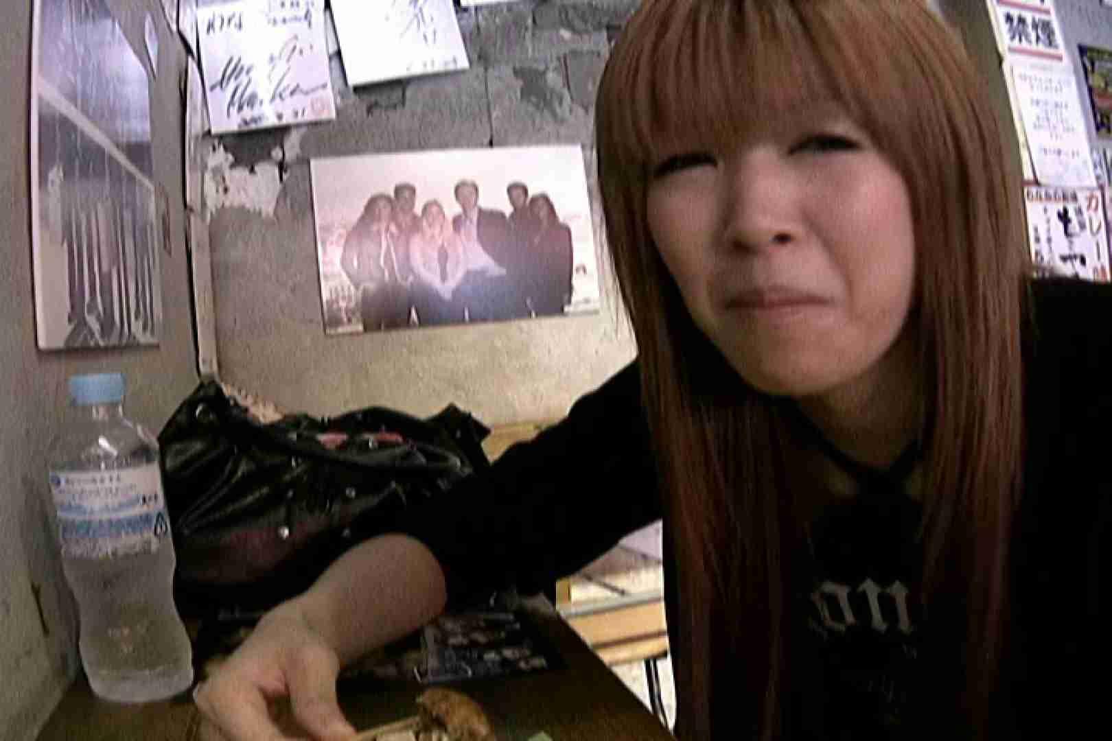 素人ナンパ本番撮り!出会い系でGET!Vol.08 ナンパ エロ画像 48pic 23