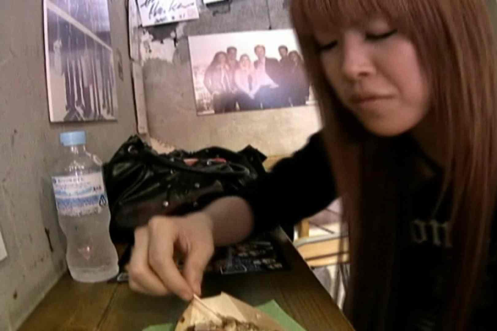 素人ナンパ本番撮り!出会い系でGET!Vol.08 ホテル | エッチなOL  48pic 25