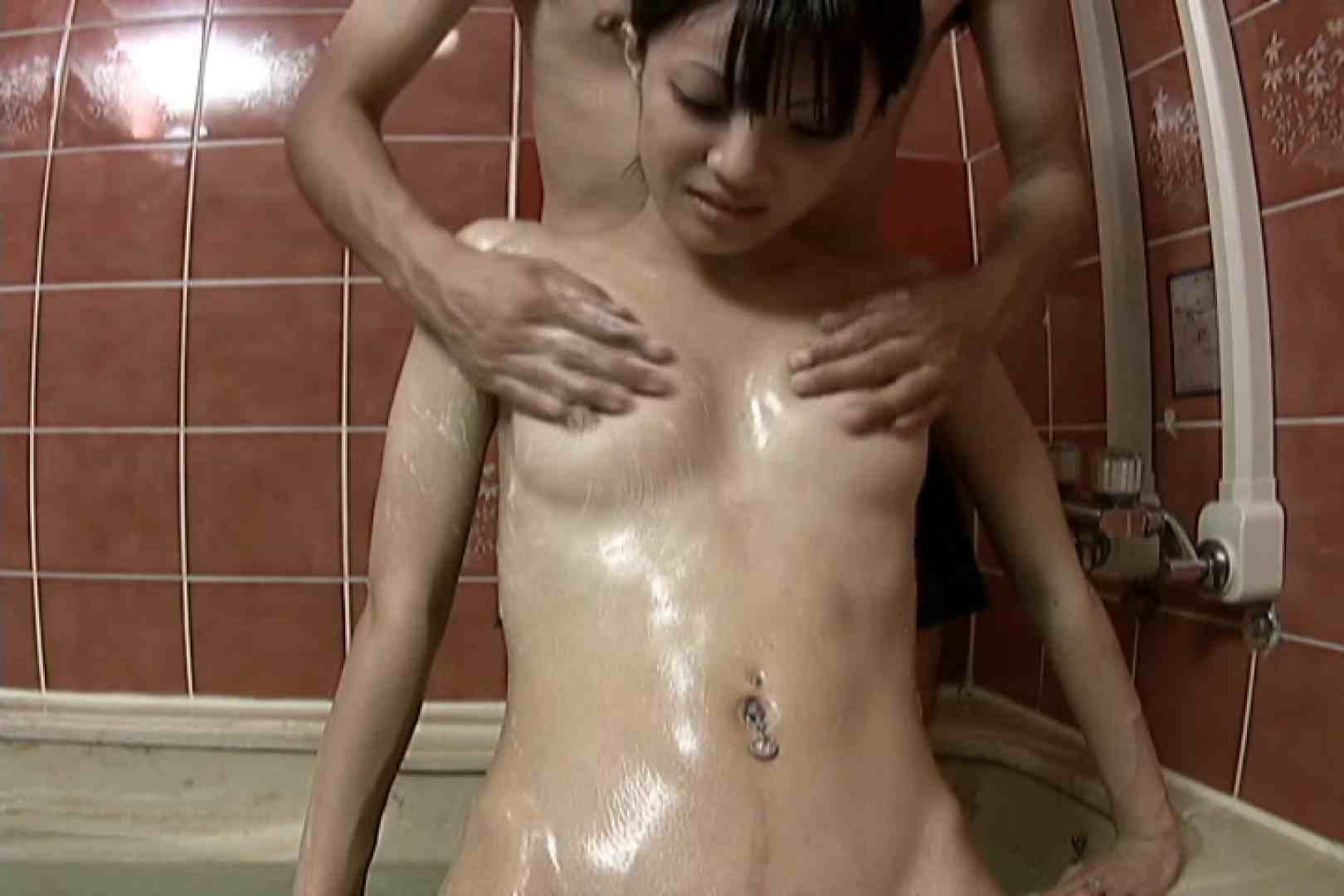 素人ナンパ本番撮り!出会い系でGET!Vol.16 入浴映像 | ローター  63pic 29