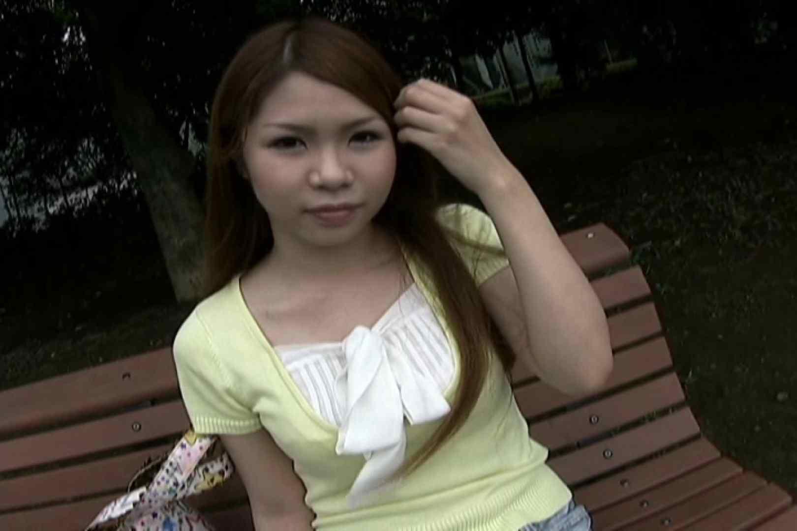 ハイビジョンパンチラ オッテQさんの追跡パンチラ階段編Vol.02 追跡 エロ画像 97pic 17