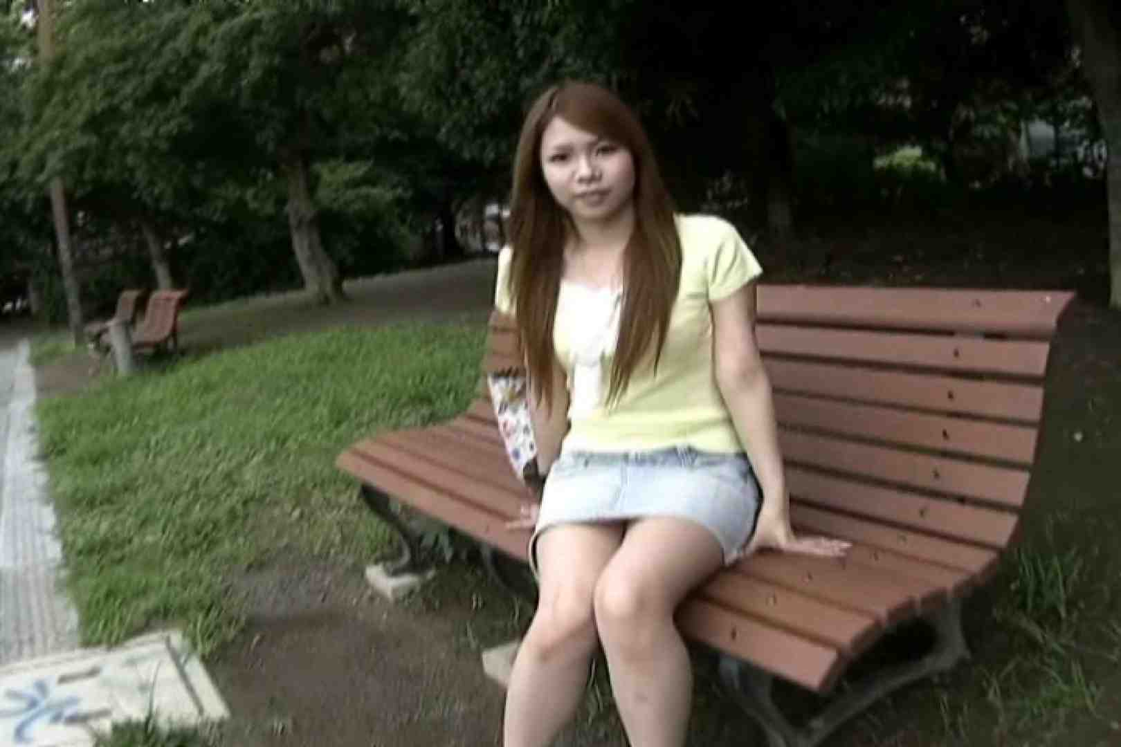 ハイビジョンパンチラ オッテQさんの追跡パンチラ階段編Vol.02 エッチなOL | 盗撮  97pic 19