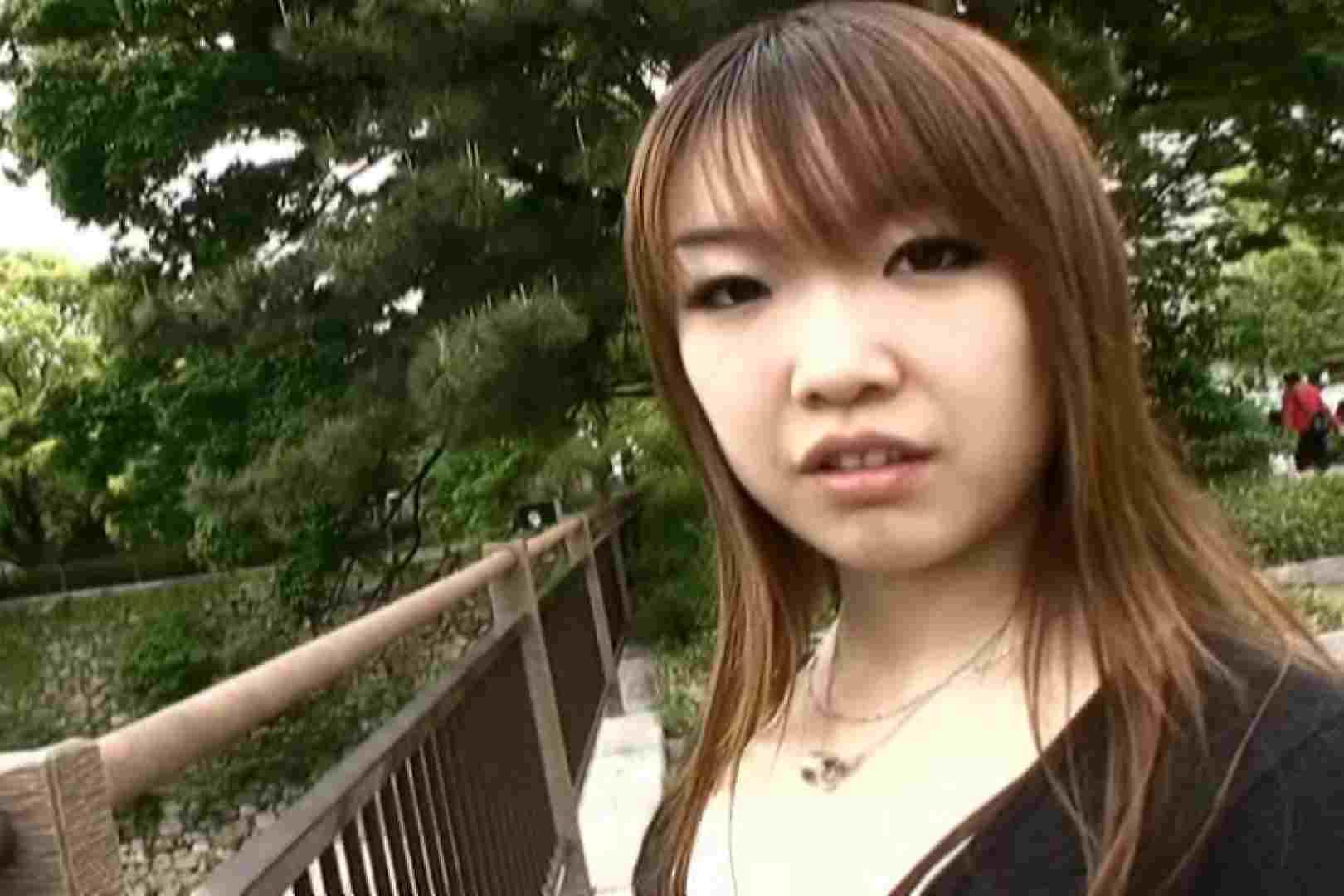 ハイビジョンパンチラ オッテQさんの追跡パンチラ階段編Vol.04 チラ系 AV無料動画キャプチャ 96pic 58