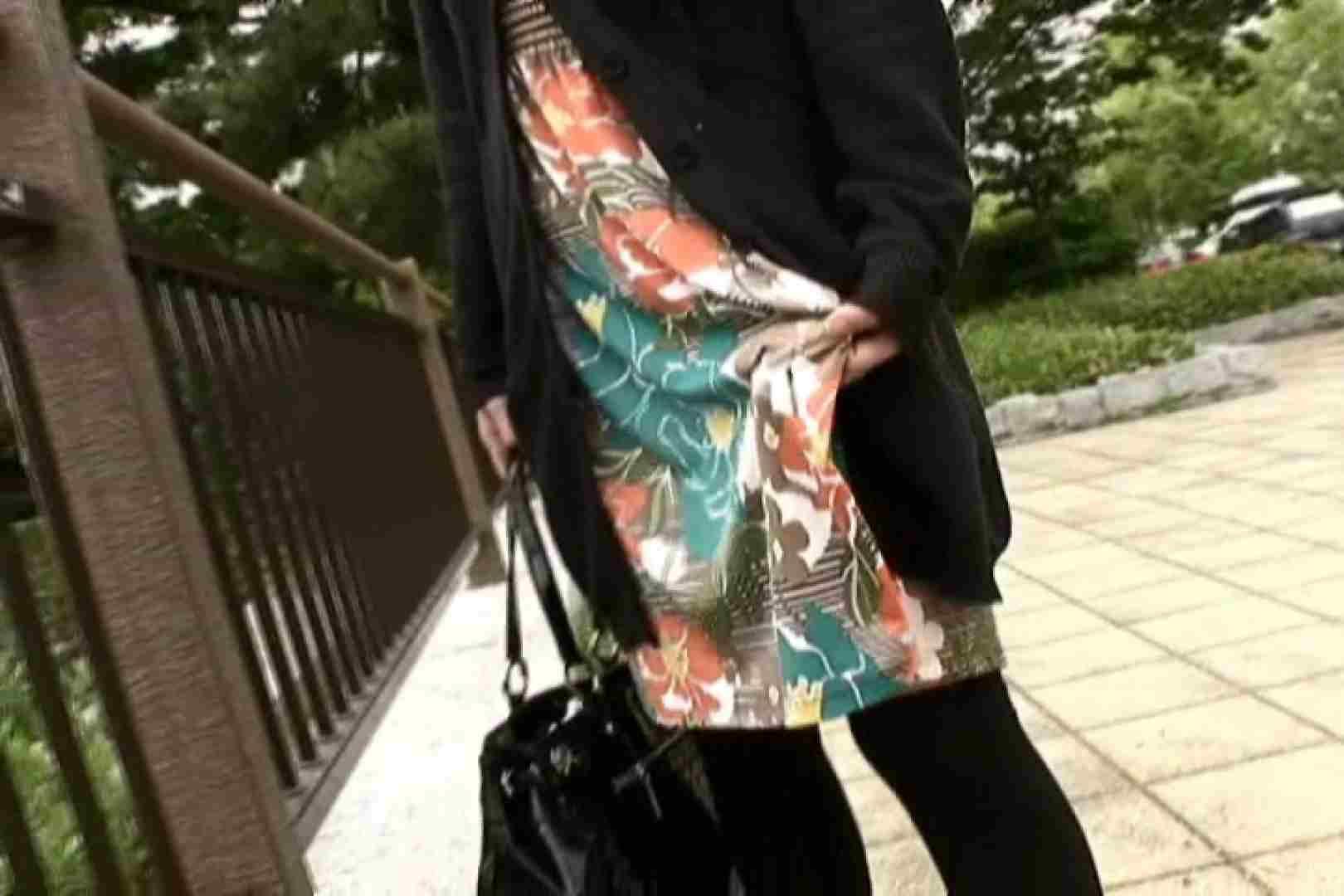 ハイビジョンパンチラ オッテQさんの追跡パンチラ階段編Vol.04 チラ  96pic 60