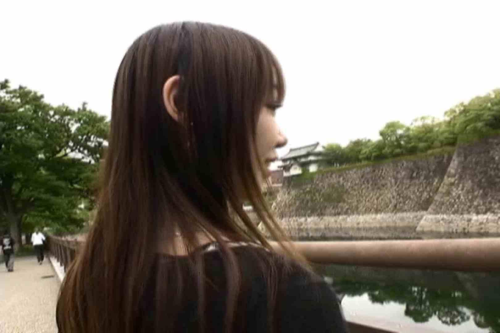 ハイビジョンパンチラ オッテQさんの追跡パンチラ階段編Vol.04 チラ | 追跡  96pic 61