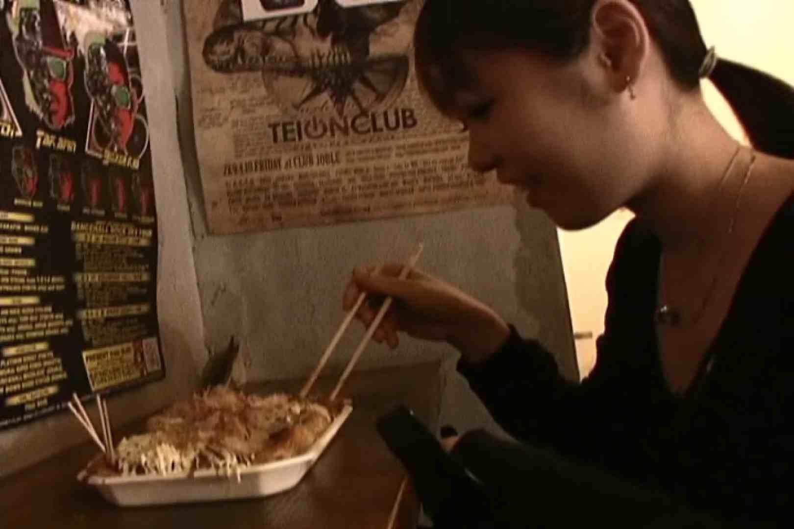 ハイビジョンパンチラ オッテQさんの追跡パンチラ階段編Vol.04 エッチなOL オマンコ動画キャプチャ 96pic 77