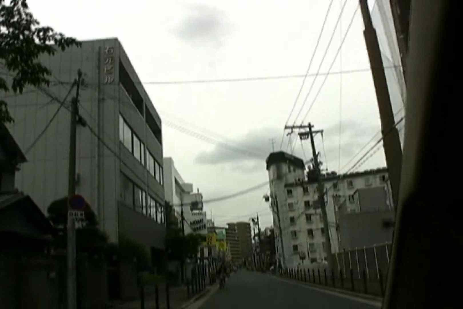 ハイビジョンパンチラ オッテQさんの追跡パンチラ階段編Vol.04 パンチラのぞき のぞき動画キャプチャ 96pic 94