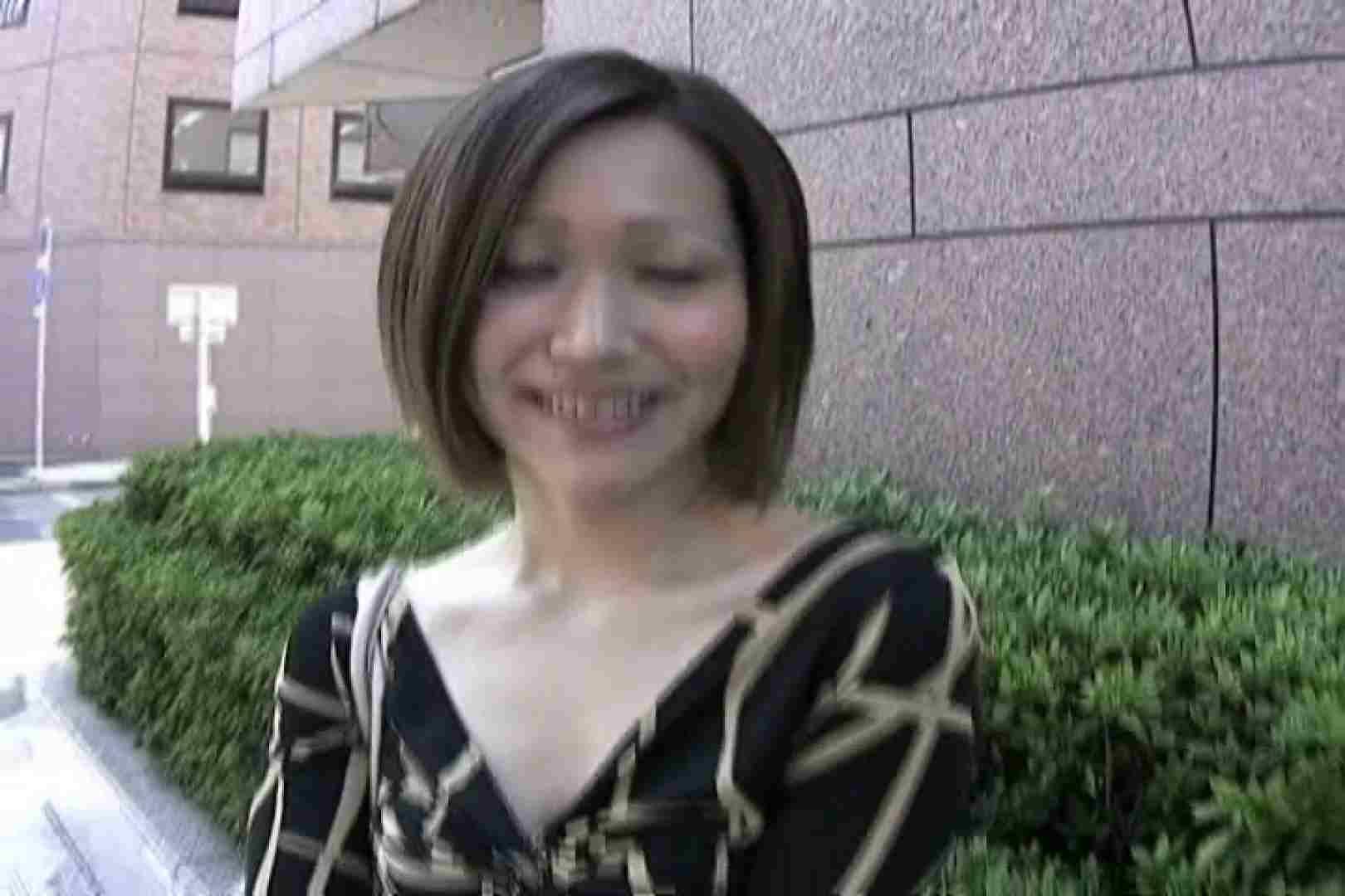 素人モデル撮っちゃいました chisa ぽっちゃりギャル ワレメ無修正動画無料 97pic 23