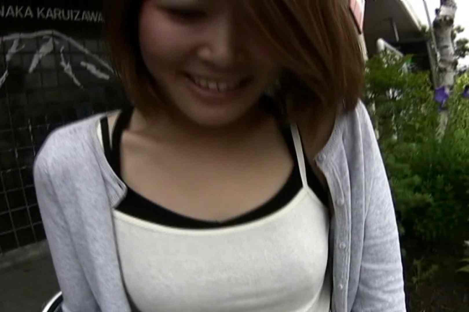 素人モデル撮っちゃいました kaori 素人のぞき すけべAV動画紹介 78pic 23