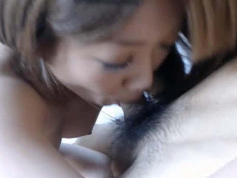 素人流出!ハメ撮り生チャット~その九~ 素人のぞき アダルト動画キャプチャ 47pic 47