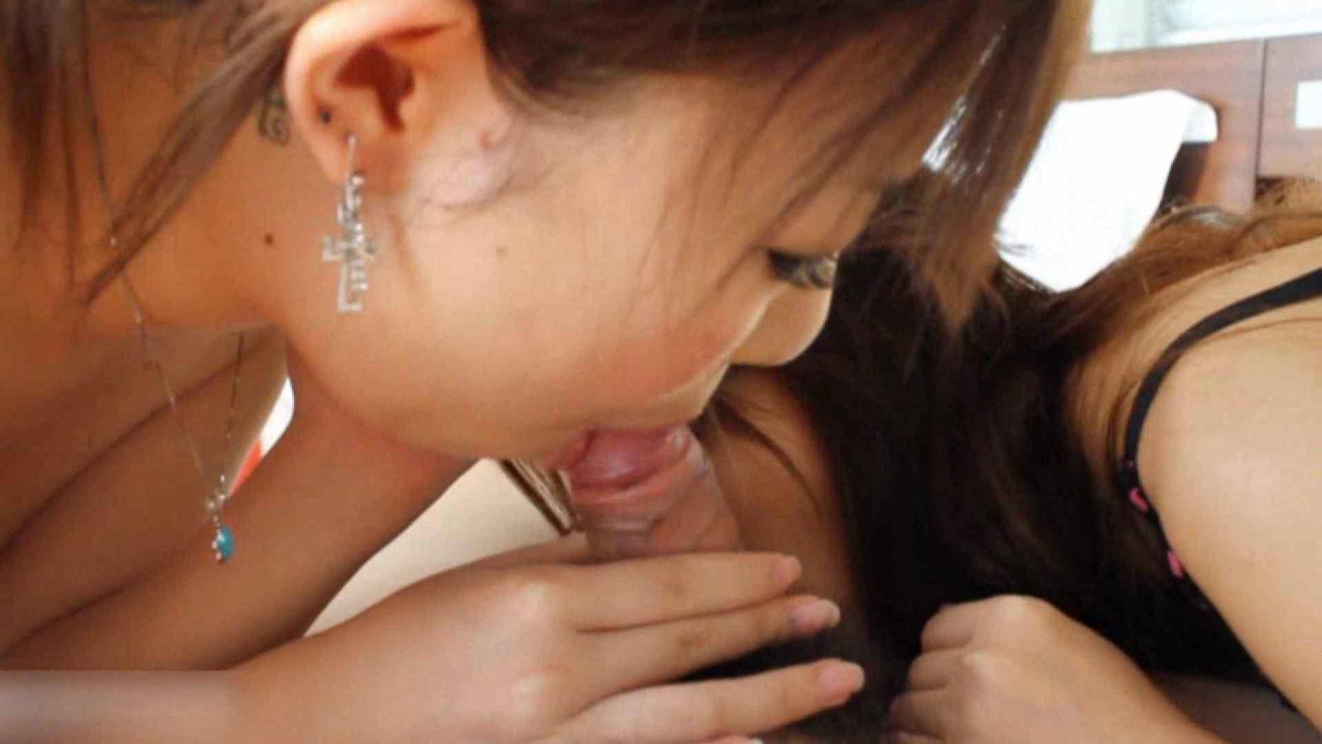 淫乱人妻 狂った宴 Vol.05 エッチな人妻 オメコ無修正動画無料 100pic 34