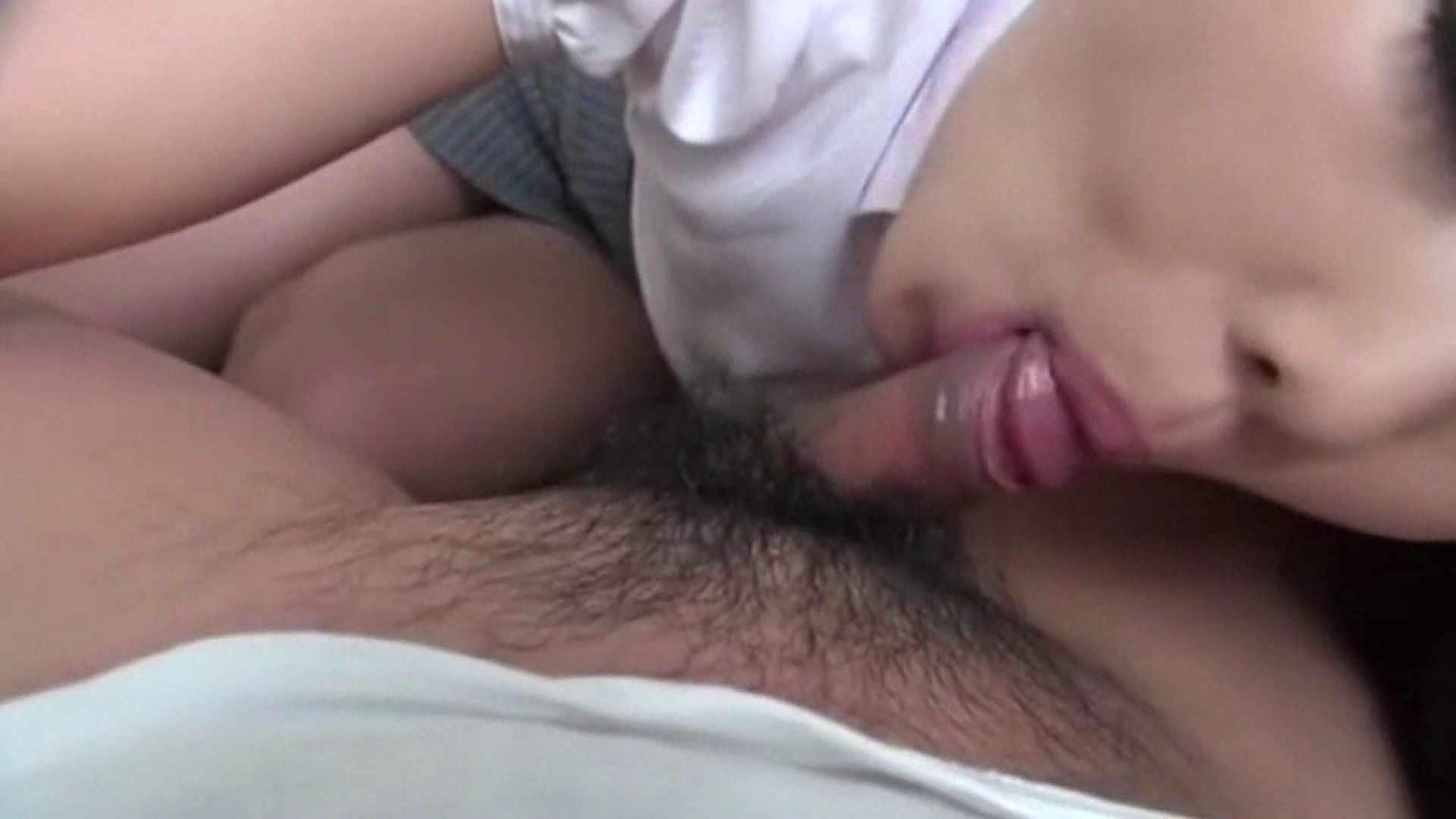 Hで可愛くてケシカラン! Vol.08 流出作品 | エッチなOL  93pic 69