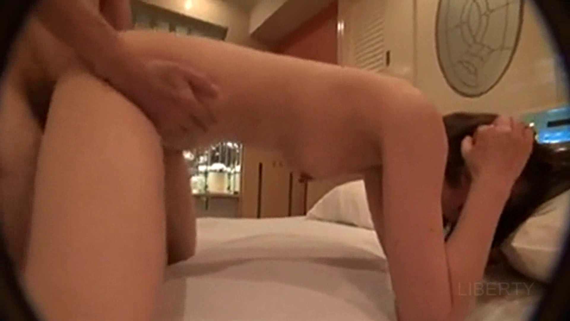 Hで可愛くてケシカラン! Vol.10 エッチなOL  87pic 36